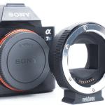 Un aggiornamento agli adattatori Metabones per obiettivi Canon su Sony