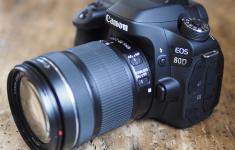 Un'immagine della Canon 80D